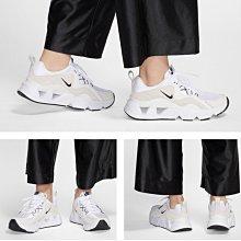 老夫子 NIKE RYZ 365 白色 百搭 厚底 增高 孫芸芸同款 BQ4153-100 男女鞋