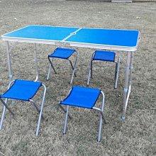 [晴品戶外休閒傢俱館]露營桌椅 野餐桌椅 戶外休閒桌椅組