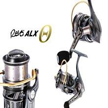 【野川釣具-釣魚】Revo ALX THETA 2000~4000SH/2500/3000MSH(另售5000H)