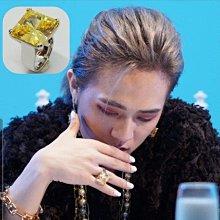 蕭寒 同款黃彩鑽25克拉鑽石戒指顏色濃鵝黃高檔豪華珠寶純銀925銀厚鍍鉑金男女適用款戒指仿真鑽石特價優惠 莫桑鑽寶