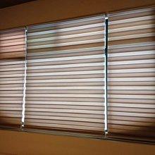 【窗的世界】20年專業製作達人,時尚可調光捲簾(斑馬簾),達人專業丈量與安裝