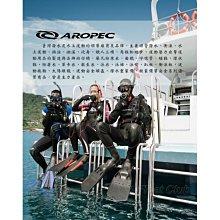 AROPEC 雙面鏡 Buttery-YA 矽膠面鏡 浮潛三寶面鏡 潛水員 水肺潛水 二面鏡 兩面鏡 原價NT.750元