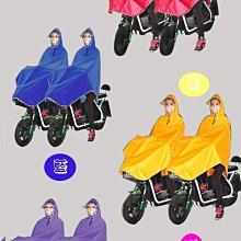 自行車專用雨衣|雨披|斗篷單人雨披 帽子與可拆式口罩的設計雨天騎車不再濕溚溚 男女適用