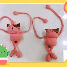 🏆【日本CARA卡拉貓】🏆卡拉貓卡哇咿現貨桃紅色一組2個,超可愛窗簾綁帶(現貨桃紅色一組2個)