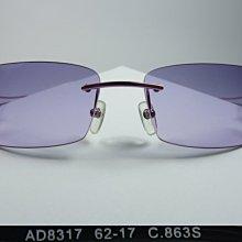 【信義計劃】ImeMyself Eyewear Alain Delon AD8317 亞蘭德倫 太陽眼鏡 無框 水鑽鏡腳