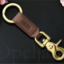 男女適用 Coach官網 KEY RING 咖啡色真皮 可勾掛式鑰匙圈 鑰匙掛環吊環 特價 愛Coach包包