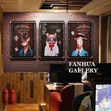 C - R - A - Z - Y - T  複古餐廳牆面裝飾創意掛飾掛畫室內家居牆上裝飾品工業風裝飾掛畫 咖啡店裝飾畫