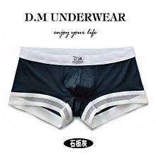 .Jn男潮內著.【JU10_22】【M.L.XL號】DM純色網眼設計 小四角 低腰U凸 男四角 平角內褲