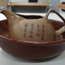 二手家具樂居 台中全新中古傢俱 R1113BJJ*泡茶壺 茶盤*仿古家具 紅木家具 花梨木傢俱 雕刻藝品 書法字畫買賣