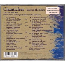 【全新未拆,殼裂】Chanticleer 香堤克利爾合唱團:Lost in The Stars 迷失在星空下《歐版》