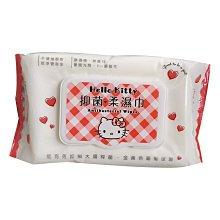 Hello Kitty 加蓋抑菌柔濕巾70抽【C0009】