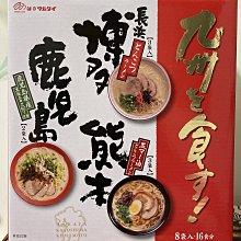 【佩佩的店】COSTCO 好市多 Marutai 九州拉麵三口味組 熊本、博多、鹿兒島的道地豚骨拉麵 新莊可自取