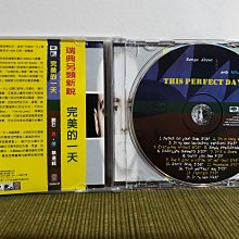 瑞典另類樂團This perfect day精選輯:Songs about Love and Affection
