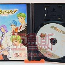 【亞魯斯】PS2 日版 金色琴弦 /中古商品/九成新收藏品(看圖看說明)