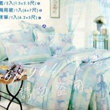 【台灣製造100%純棉】雙人4件組(鋪棉)/床罩(含裙擺)+被套+冬夏兩用被+枕頭套2入/義大利Roberto諾貝達