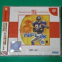 (甲上) DC -  NFL 2K 美式足球2000