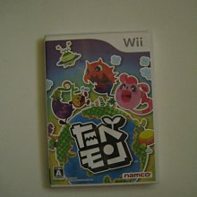Wii 貪吃精靈 (適合小朋友) The Munchables