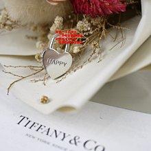 優買二手名牌店☆TIFFANY & CO.蒂芬妮 925 純銀 HAPPY 愛心 鎖頭 墬子 墬頭 項鍊 手機吊飾 掛飾