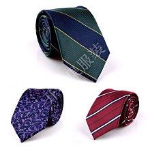 有一間店-時尚新款滌絲類領帶 男士商務領帶 7公分系列男款領帶