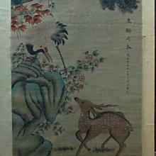 古藝閣 著名畫家冷枚大師真跡作品 作品名稱鹿鶴同春