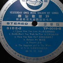 【采葳音樂網】西洋黑膠〝YESTERDAY ONCE MORE GOLDEN HIT SONGS難忘歌聲(15)〞493
