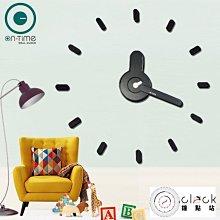 【鐘點站】On Time Wall Clock 黑底白秒針-壁貼鐘-掛鐘.無損牆面.親子DIY.居家佈置.民宿餐廳
