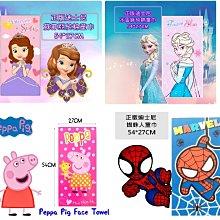 【快樂童年精品】正版授權  品質優 卡通兒童毛巾,童巾, 澡巾 (多款選擇)