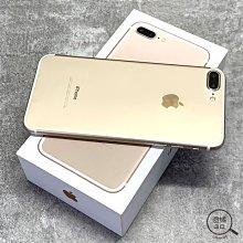 『澄橘』Apple iPhone 7 PLUS 128G 128GB (5.5吋) 金 二手《歡迎折抵》A51720