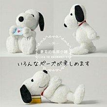 日本代購  限量 PEANUTS  Snoopy 史努比 拍照 娃娃 玩偶  手腳可動 可變換姿勢 pose 拍照用