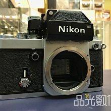 【台中品光攝影】NIKON F2 Photomic 手動相機 底片機 單眼相機 機械式 搭配DP-1測光頭 #10691