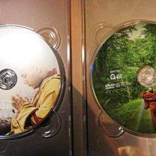 乘願再來九百年 The Journey of Compassion 聯合導演  關本良 蔡貞停 BD+DVD