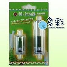 +►►多彩水族◄◄台灣UP雅柏《CO2計泡器+止逆閥》二氧化碳鋁瓶鋼瓶止逆必備