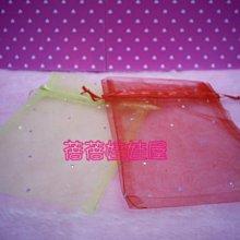 蓓蓓結婚禮品屋~12*17亮晶晶優質紗袋~包裝袋~1個6元~^0^
