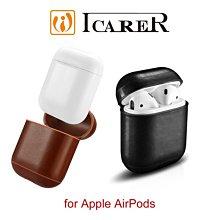【蘆洲IN7】 ICARER 復古系列 APPLE AirPods 手工真皮保護套