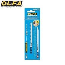 又敗家@日本製造OLFA兩用刀鋸片SWB-5/1B美工刀鋸替刃CS-5刀片美工刀鋸片刃217B刀片XB217木工鋸片鋸子