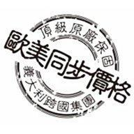 【正版.公司貨】CULTI Milano 義大利國寶 CULTI (原廠) 試聞紙二份