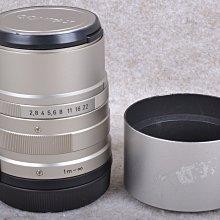 【品光攝影】 CONTAX Sonnar 90mm F2.8 90/2.8 T* G鏡 G90 FH#57688T