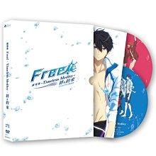 『光碟超市』動畫  Free! 男子游泳部-Timeless Medley- 絆/約束 DVD  全新正-起標價=結標價