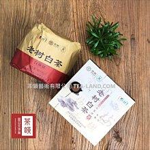 【茶韻】2015年中茶蝴蝶牌老樹白茶5901福茶65週年紀念特製版30克茶樣包