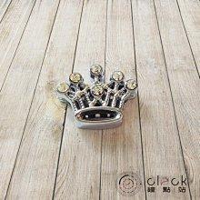 【鐘點站】水鑽 皇冠/DIY時鐘數字├掛鐘 鐘面 造型數字┤