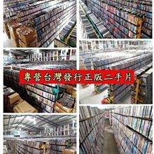 影音大批發-N03-106-二手DVD-電影【天使聖物-骸骨之城】莉莉柯林斯(直購價)