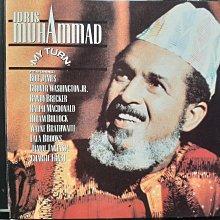Idris Muhammad~My Turn,艾德里斯穆罕默德~輪到我囉。