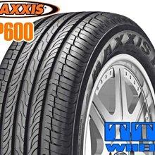 【小茵輪胎舘】MAXXIS 瑪吉斯 HP600 215/65-16 以舒適性能搭配低噪音 (全國最低價~歡迎詢價)
