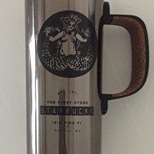 現貨 旅遊親帶 西雅圖星巴克創始店  獨家珍藏限量  不鏽鋼保溫杯  SKU標籤  12oz