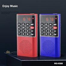 「小巫的店」*( MS-K588) Dennys 快速錄音,可使用記憶卡,小巧方便,可插耳機,多功能小巧撥放器