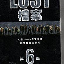 *老闆跑路*LOST 檔案 第六季  1-17集  五片裝 DVD二手片,下標即賣,請看關於我
