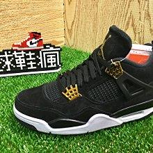 ㊣☆球鞋瘋☆㊣ NIKE AIR JORDAN 4 Royalty AJ4 黑金 籃球鞋 308497 032