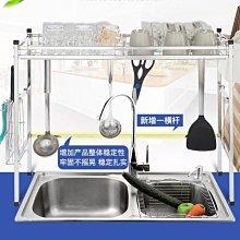 【興達生活】304不鏽鋼水槽架碗架瀝水架廚房用品碗筷置物架砧板鍋碗碟收納架`32369