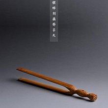 【珍華堂】手工立体雕刻藕節老竹茶夾-茶道六君子零配-功夫茶配件