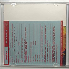 黃立行  馬戲團猴子 2001年 維京發行